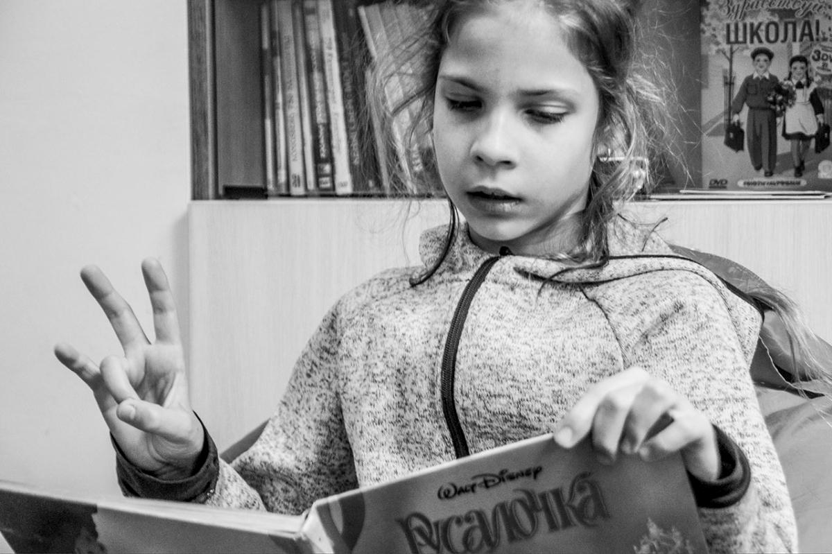 Самый древний язык. Елена Масько. 40 лет, инженер, г. Калининград