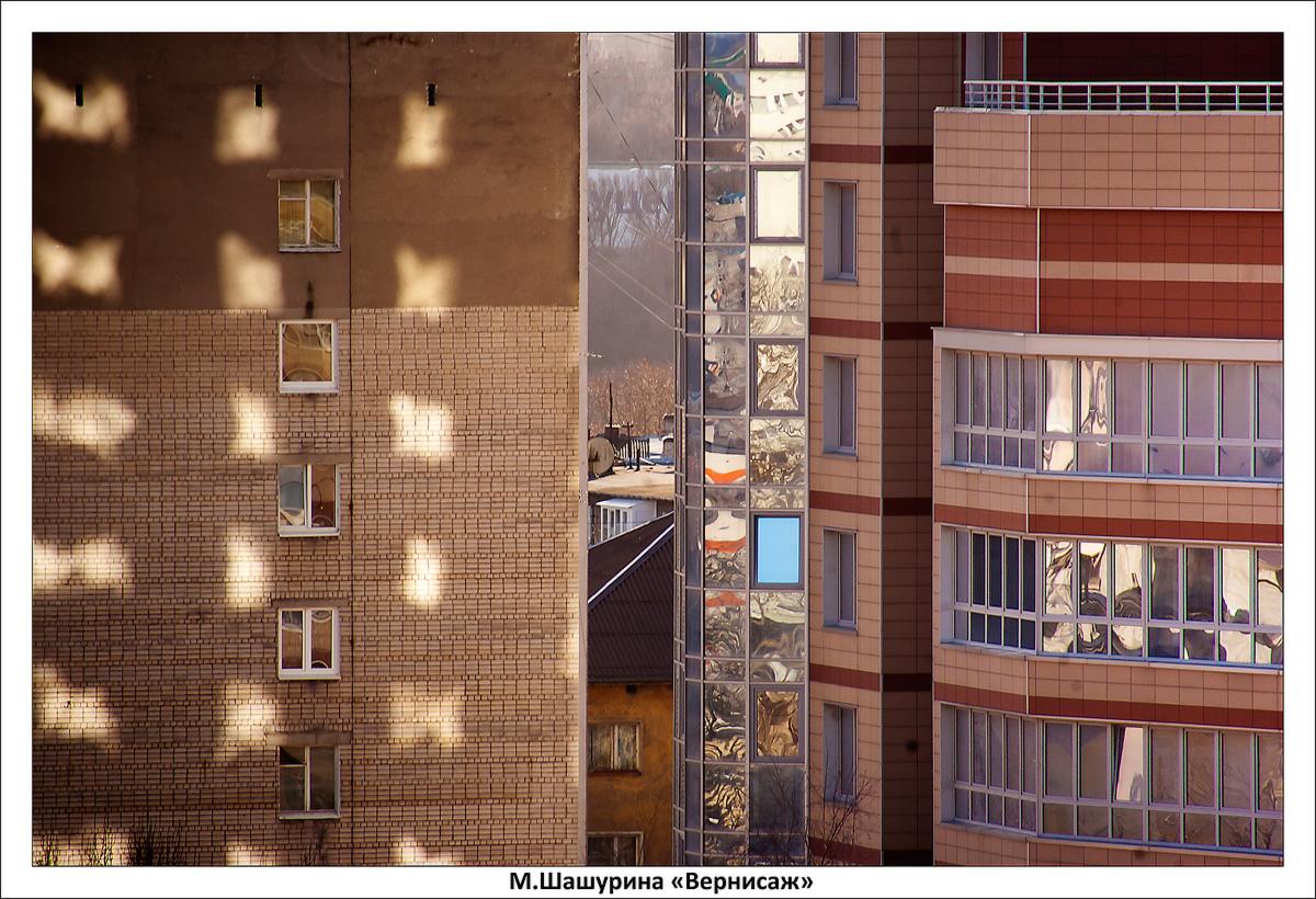 Город из окна. Маргарита Шашурина. 58 лет, педагог, эколог, занимается фотографией. В Калининграде живет с 2012 года