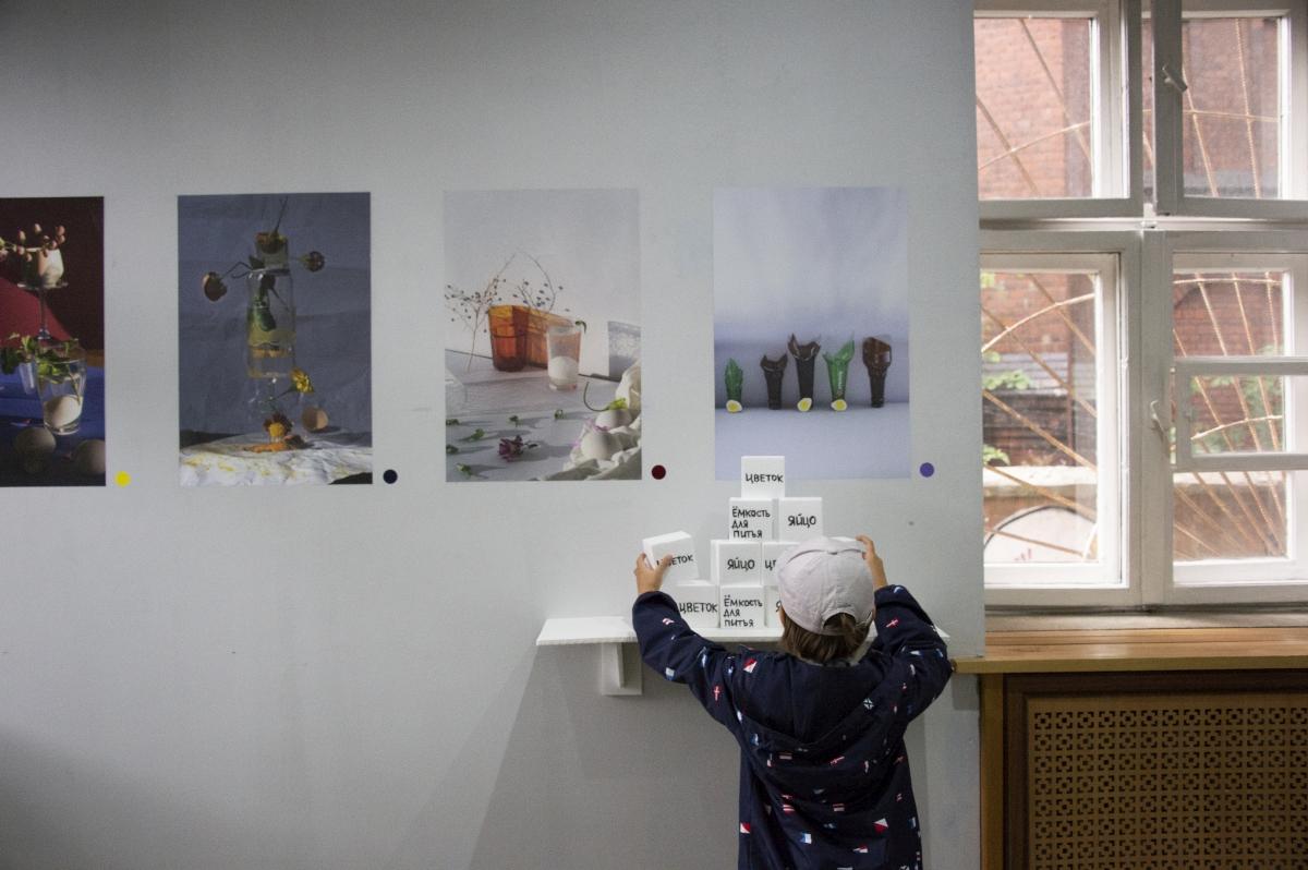 «ФотON»: открылась выставка совместного проекта фотодуэта «Соль» и двух калининградских авторов