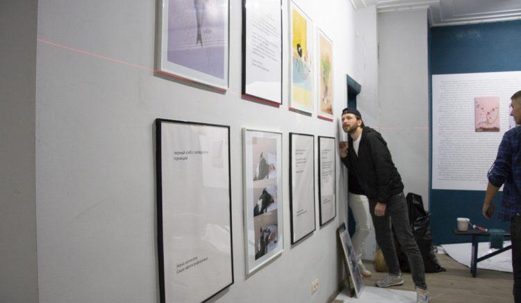 «ФотON»: как родилась выставка «Новая нормальность. Путешествие из бутерброда в натюрморт»?