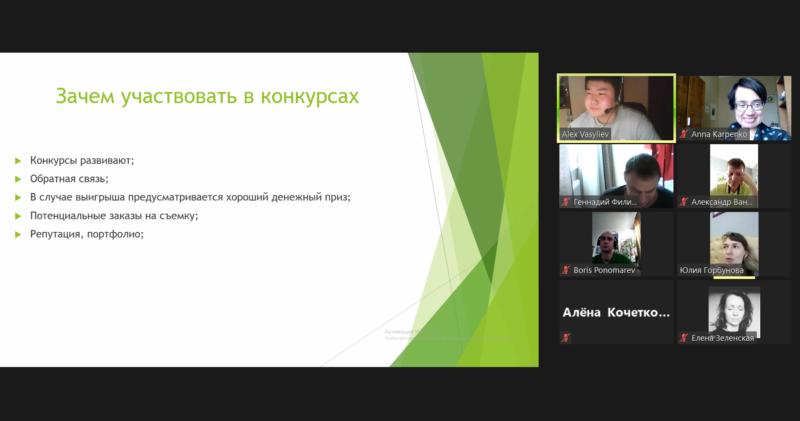 «Кантианские традиции»: репортаж с онлайн-семинара с Алексеем Васильевым