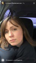 Елена Зеленская, 42 года, Калининград, фотограф