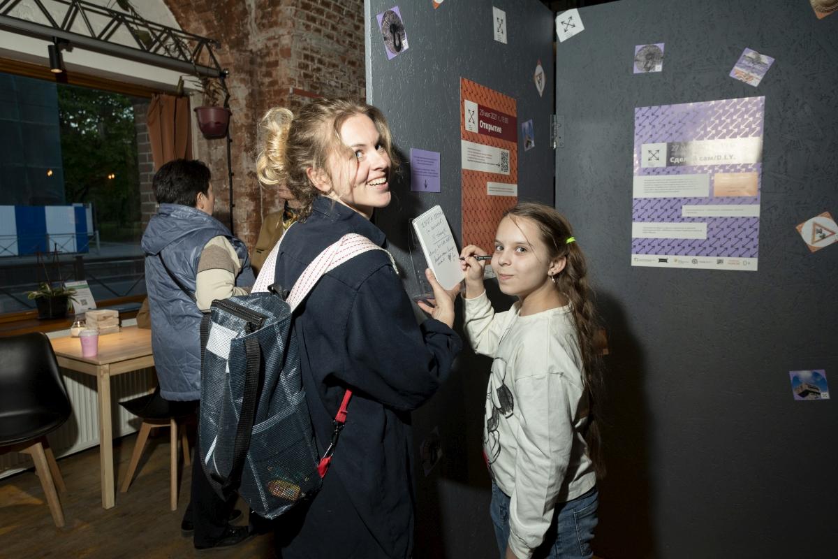 Открытие выставки-лаборатории «X-сhange Берлин – Kaliningrad» 20.05.21